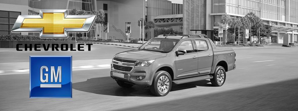 General Motors หรือ GM ยกธงขาว ยกเลิกการจำหน่ายรถ Chevrolet ในประเทศไทย พร้อมขายโรงงานให้ Great Wall จากจีน