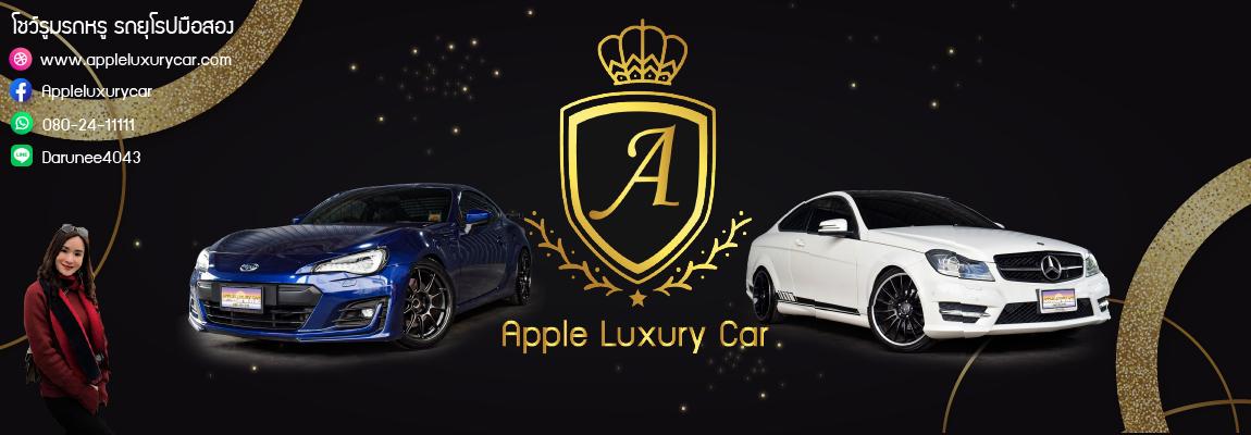 โชวรูมรถมือสอง รถหรู รถยุโรปมือสอง - Apple Luxury Car